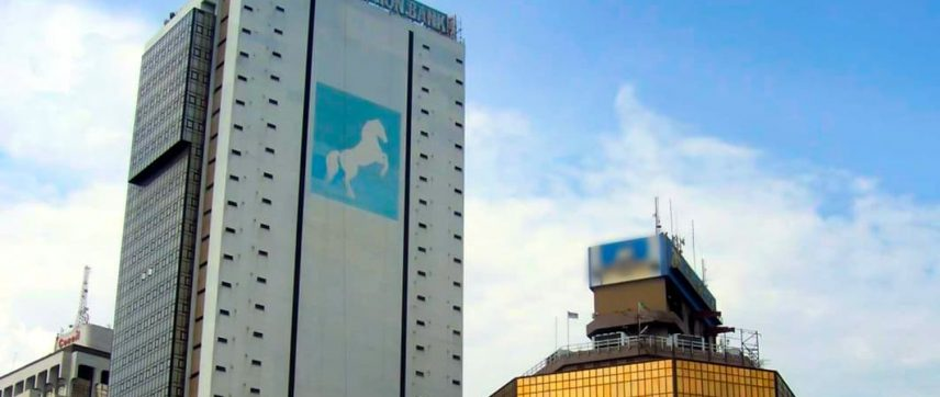 Union Bank is a large commercial bank, serving individuals, small and medium-sized companies, as well as large corporations and organizations. In July 2009, it was rated the 556th largest bank in the world and the 14th largest bank in Africa.